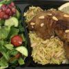 Mandi Meal(gluten free) $15