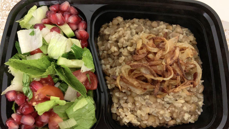 Mjaddara Meal(vegan) $13