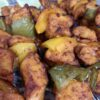 Sheesh Tawook BBQ